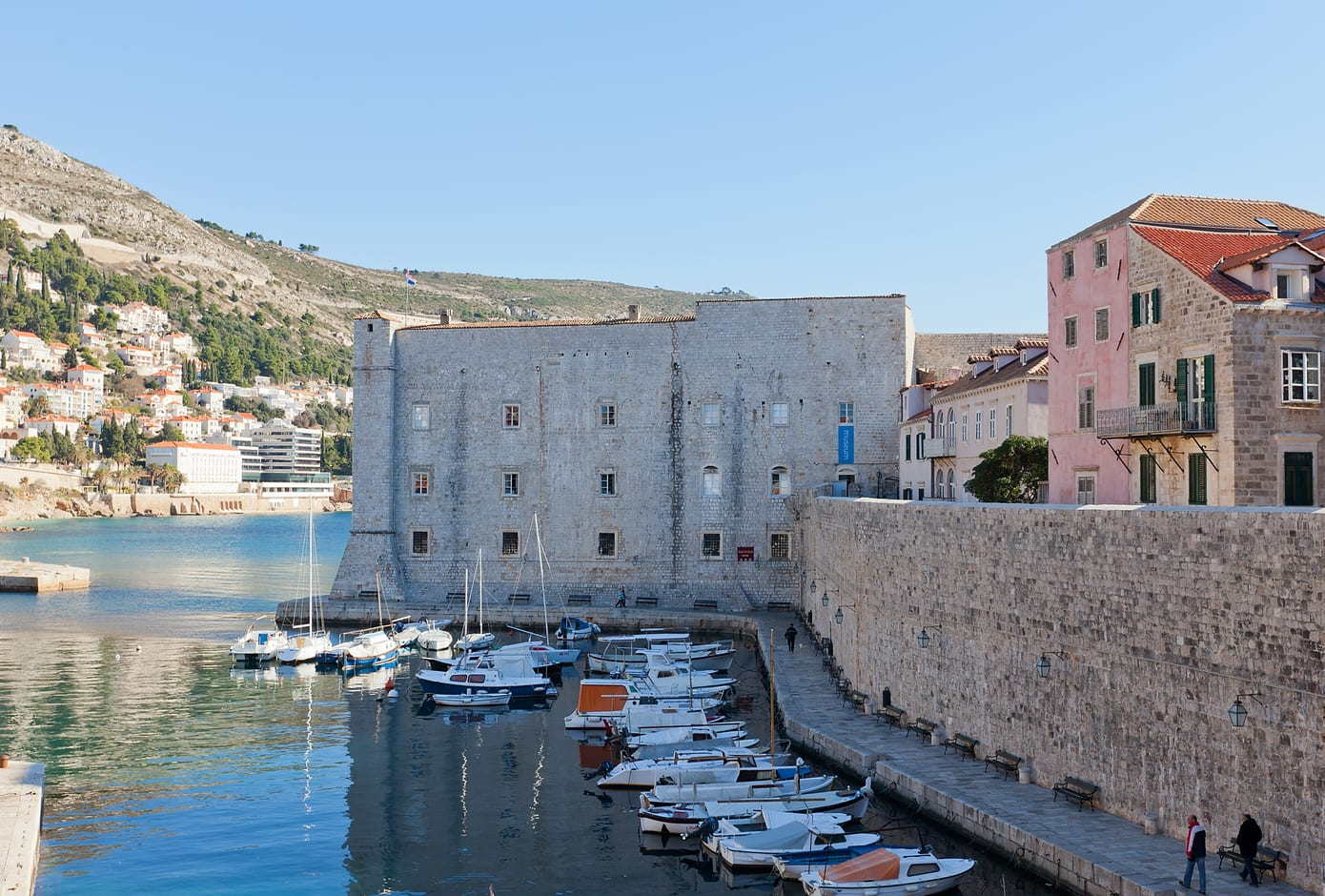 Outer view of the Ethnographic Museum Rupe, in Dubrovnik, Croatia.