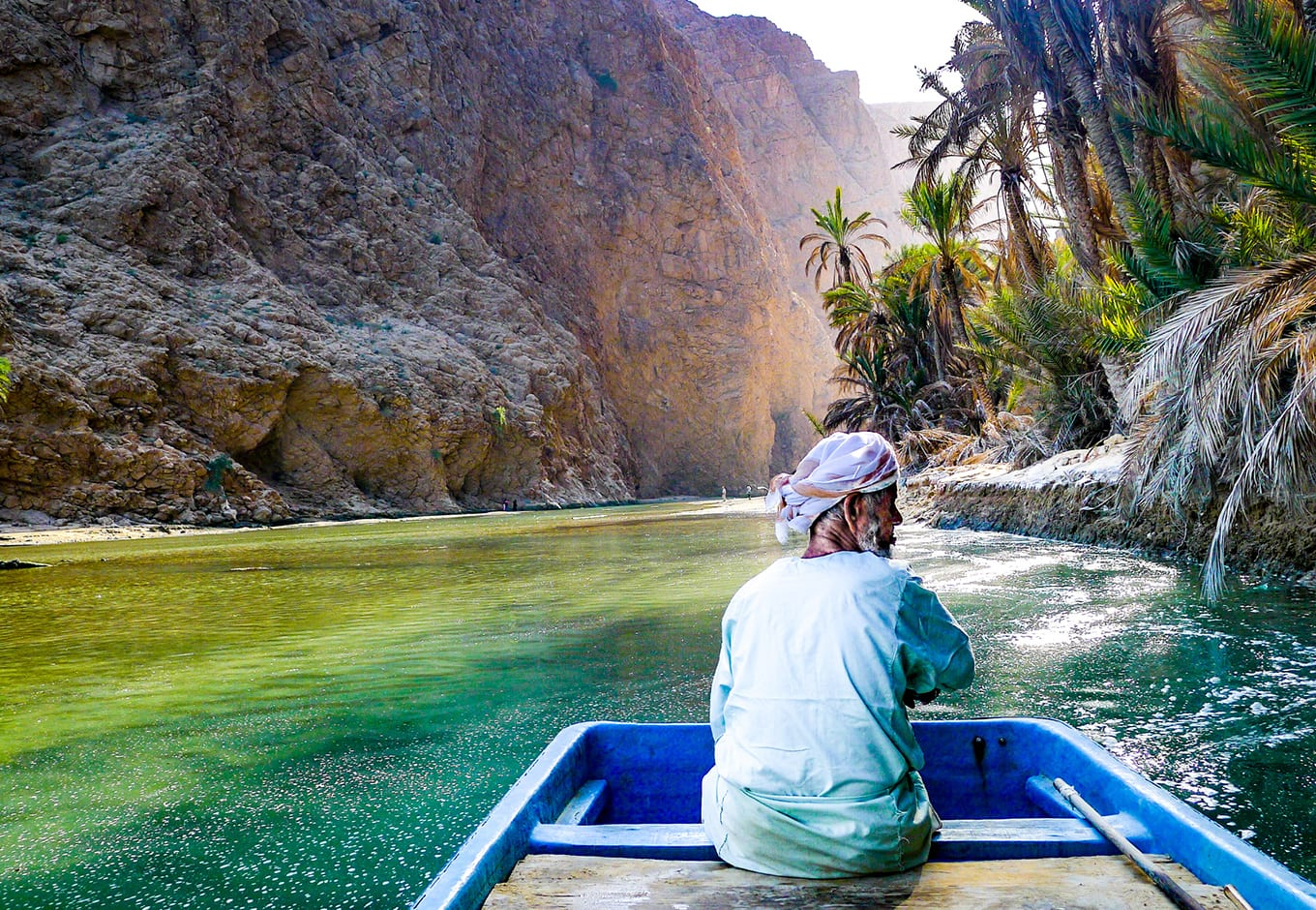 oman middle east travel guide