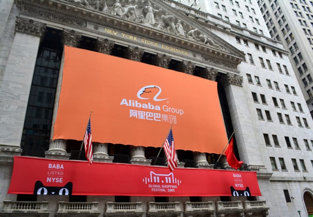 Sign at the New York Stock Exchange as the e commerce company the Alibaba Group records blockbuster Single's Day sales in New York City.